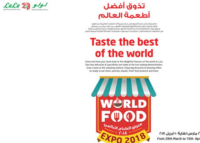 World Food Expo 2018